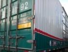 快递公司倒闭便宜急售一批欧曼前四后四箱式货车