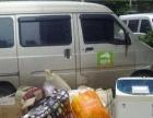 小货车出租 物流提货 价格优惠合理