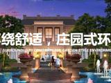 贵州催乳哪家好蝴蝶阿妈月子庄园 客户第1
