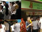 台湾正宗贡茶加盟 奶茶加盟 投资门槛低,月入过万