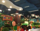 嗨乐儿儿童主题乐园