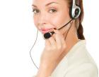 青岛万家乐热水器 各网点 售后服务电话 地址是多少?