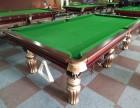 杭州二手九成新品牌中式台球桌低价出售