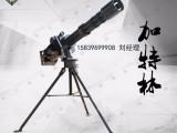 新型游乐设备-户外游乐设施-射击游乐设备-加特林招商