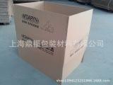鼎福包装  定制纸箱、纸盒、物流包装箱、淘宝纸箱定做