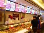 合肥加盟店榜餐饮 满口意加盟需要多少钱