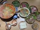 苏州加盟火锅怎么样?有哪些好的火锅加盟品牌?火瓢黄牛肉火锅