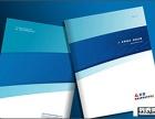 青岛产品图册设计印刷,青岛产品图册制作