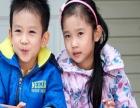 米喜儿童装 米喜儿童装加盟招商