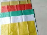 饲料包装袋厂家批发60宽编织袋白色编织袋