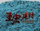 供应陕西金刚砂耐磨地坪材料 混凝土地面硬化剂