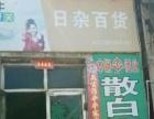 柳塘 柳塘车站 酒楼餐饮 商业街卖场