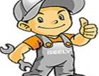 欢迎访问嘉兴神州燃气灶网站全国各地售后服务中心维修电话