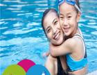 哈泊妮婴儿游泳馆,优质加盟选择品牌