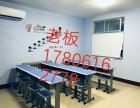 临沂 三里庄花园小区 精装教育培训学屋
