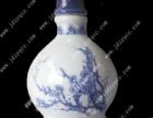 景德镇精品陶瓷酒瓶 陶瓷酒瓶设计 酒瓶图