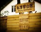 南岳衡山避暑胜地