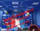 湖北童尔乐加盟淘气堡儿童乐园 投资金额 1-5万元
