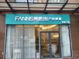 全上海服务 户外广告 门头招牌 发光字 灯箱招牌