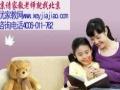 通州初中语文家教,有亲和力,善于与学生沟通,教法灵活