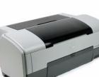 打印机复印机维修租赁硒鼓加粉