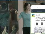微信推送广告任你选购