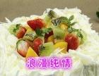 芦淞24小时订蛋糕株洲网上快速预定生日蛋糕送货上门