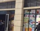 巴南区佳兆业临街门面 楼上就是房交所和地税局