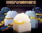 论当下收藏品市场的发展趋势 ,北京专业收藏品私下交易