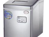 武汉小型制冰机多少钱一台