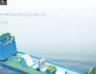 专业出租水上闯关大型设备 水上乐园水池支架滑梯滑道