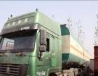 转让 油罐车重汽转让正在运行中的危险品运输资质