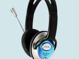 厂家直销 NO.016狼博旺头戴式电脑耳机 耳机批发