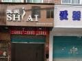 纳雍二小对面 商业街卖场 36平米