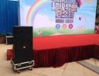 南宁舞台搭建 桁架灯光设备租赁