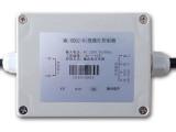 单灯控制器,智慧路灯控制器-美仑电子