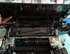 东莞南城电脑维修 重装系统 配件升级 网络 打印机维修维护等