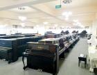 上海艺尊钢琴品质保障,专业出售钢琴现货200台以上