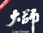 沐恩品牌形象设计 专业承接logo设计 VI设计
