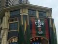 四方坪,现铺商铺层高5.4米买一得二地铁三号线正地