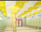 西安【洗浴中心】防水吊顶【蓝白波浪】吊顶施工厂家