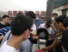 5月22日(广州班)新型膏药 液体膏药水蜜丸制作培训班