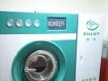干洗店急转四万元包设备,三月房租