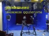实景演播室建设 虚拟演播室设备 演播室清单报价