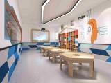 重庆幼儿园装修设计,早教中心装修设计,培训机构装修设计