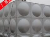 不锈钢水箱304 不锈钢保温水箱定制做 不锈钢消防水箱厂
