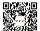 农夫山泉/娃哈哈/批发兼零售/西子三千/玉环总经销