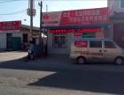 享买县运农村电商全国招收区域合伙人