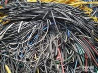 废旧电缆回收北京电缆回收公司
