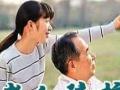 咸阳高素质家政服务有限公司一期培训开始报名